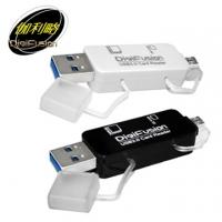 (伽利略)Galileo USB3.0 / Micro USB 2.0 OTG interface ? reader