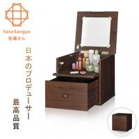 (Sato)【Sato】 Hako story style - clamshell drawers (vintage walnut)