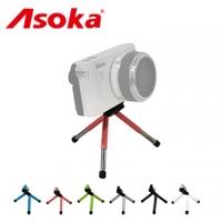 ASOKA KeyPod key ring mini tripod (scalable)