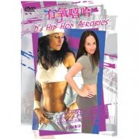 HIP HOP 有氧嘻哈 DVD