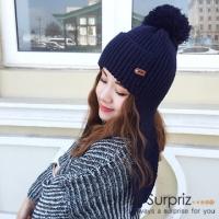 (A-Surpriz)A-Surpriz solid color ear fur ball wool hat (dark blue)
