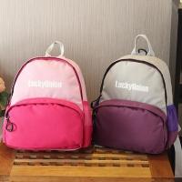 [Excellent selection] Children's simple plain contrast color anti-lost backpack