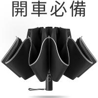 [RainCity] Reverse Umbrella, Free Wet, Ultra Light, 10 Bones, Windproof, Safety Reflective Automatic Folding
