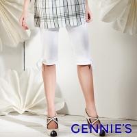 (gennies)Gennies Qini casual taste cotton cropped pants (pink/light rice/light card/white/black G4163)