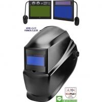 735S automatically darkening welding mask
