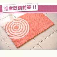 """Aperture cotton"" imported sided wide-bath pad (orange) (50x80cm)"