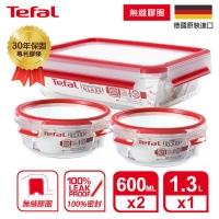 (Tefal)Tefal France Tefu MasterSeal Seamless apron 3D sealed heat-resistant glass storage box three-piece group (600ML*2+1.3L)