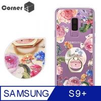 (Corner4)Corner4 Samsung Galaxy S9+ Austria colored diamond ring buckle double mobile phone shell - Raspberry Rose