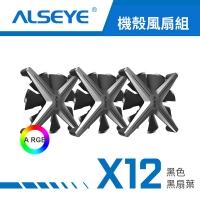 ALSEYE X12 A RGB group fan housing - Black Black fan