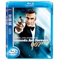 007 series - a diamond BD