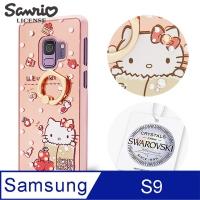 (apbs)Sanrio Kitty Samsung Galaxy S9 Swarovski Diamond Mirror Ring Phone Case - Apple Kitty