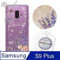 (apbs)Apbs Samsung Galaxy S9+ Shihua color diamond shockproof double mobile phone case - Provence