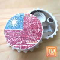 JB DESIGN- cultural and creative opener magnet -729_ flag illustration