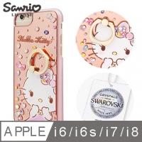 (apbs)Sanrio Kitty iPhone8 / 7 / 6s 4.7 Inch Mirror Fancy Color Diamond Rings Crystal Phone Case - Gemstone Kitty