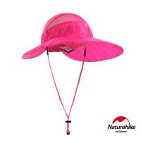 (naturehike)Naturehike outdoor wild high sun protection large brim lightweight folding visor disc cap