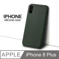 [Liquid Silicone Case] iPhone 8 Plus Phone Case i8 Plus Protective Case Silicone Soft Case (Deep Olive)