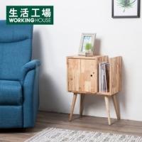Natural Simple Life Single Door Side Table-Life Workshop