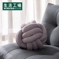 Hexuan weaving ball ball pillow-life workshop