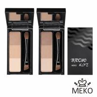 (MEKO)[MEKO] Stereo Soft Mist 3D Eyebrow Cake-02 Black Tea Latte 2.5g