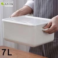 (日本高木金屬)[Japan Takagi Metal] Refrigerator Storage Enamel Pickled Rectangular Storage Box (with handle) -7L