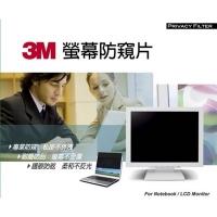 (3M)3M screen privacy filter TPF19.0W (16:10) 408 * 255.2mm