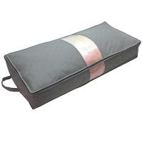 (月陽)Yueyang gray long 85CM bamboo charcoal quilt clothing bed storage bag storage box (N70L)