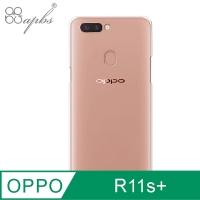 OPPO R11s Plus translucent slim hard shell mobile phone