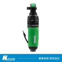 (KUANI)KUANI 3/8 pneumatic impact ratchet wrench (KI-2323)