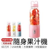 (御皇居)Yuhuangju wireless electric portable juicer cherry blossom powder