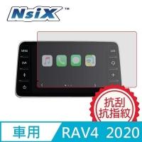 (Nsix)Nsix Crystal Bright Anti-scratch Easy-to-clean Protective Sticker RAV4 2020
