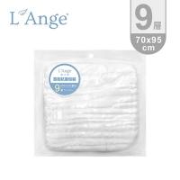 (L'Ange) 9-layer cotton gauze bath towel/baby blankets g 70x95cm-white