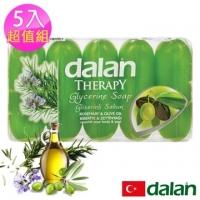 (dalan)【Turkey dalan】 olive oil rosemary cultivation plant soap 70g X5 value group