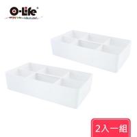(O-Life)S-320 Portable Organizing Storage Box White Type Two Entry Set (Stackable Storage Box Home Storage Toolbox Storage)