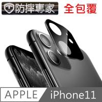 防摔專家 iPhone11 一片式鏡頭鋼化玻璃保護貼