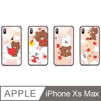 GARMMA LINE FRIENDS iPhone Xs Max 鋼化玻璃殼 邱比特系列