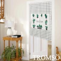 (tromso)TROMSO thick white cotton hemp style door curtain-D30 California style