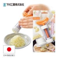 (shimomura)[Shimomura, Japan] Convenient Rotating Garlic Mud FVS-637