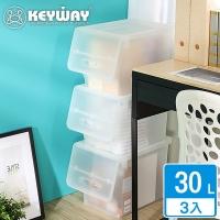 (KEYWAY)MAG Direct Access Storage Box 30L 3pcs