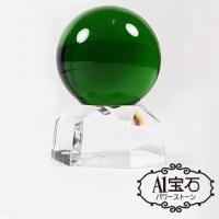 [A1 Gem] Wang Wenchang Wisdom Feng Shui Green Glass Bead Ornaments (Including Consecration)