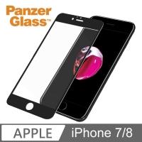 PanzerGlass 3D 滿版耐衝擊高透鋼化玻璃保護貼(iPhone 7) - 黑(霧面)