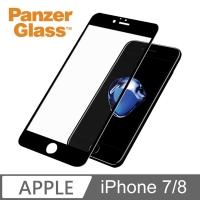 PanzerGlass 3D 滿版耐衝擊高透鋼化玻璃保護貼(iPhone 7) - 黑