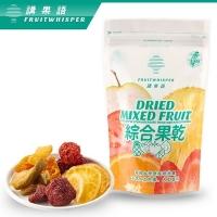 (Fruitwhisper)Fruitwhisper Comprehensive dried fruit (120g/pack)