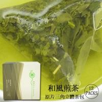[Dancing House Tea Heart] Japanese Style Sencha-Original Three-dimensional Tea Bag (2.5g*12pcs)