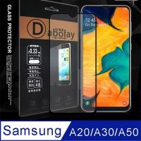 全膠貼合 三星 Samsung Galaxy A20/A30/A50 共用款 滿版疏水疏油9H鋼化頂級玻璃膜(黑)