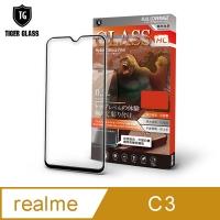 T.G realme C3 電競霧面9H滿版鋼化玻璃(鋼化膜 玻璃保護貼 玻璃貼)