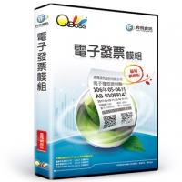 (i-freelancer)QBoss electronic invoice module - LAN Edition