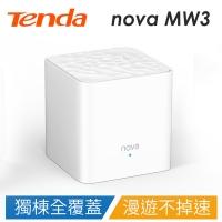 (Tenda)Tenda nova MW3 Mesh home full coverage wireless mesh router one