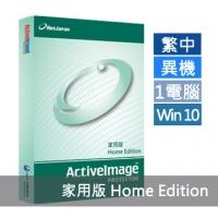 (ActiveImage Protector)ActiveImage Protector 5 Home Edition (1 Computer)