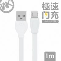 (WK)[WK Hong Kong Tide brand] 1M speed flash charging series Micro-USB charging transmission line / WDC 023-WTM1
