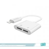 (hoco)hoco. Hojo Dandi Digital Audio Converter (LS5) with 1.5A Charge Lightning to 3.5mm Headphone Jack Audio Adapter / Audio Line Holes